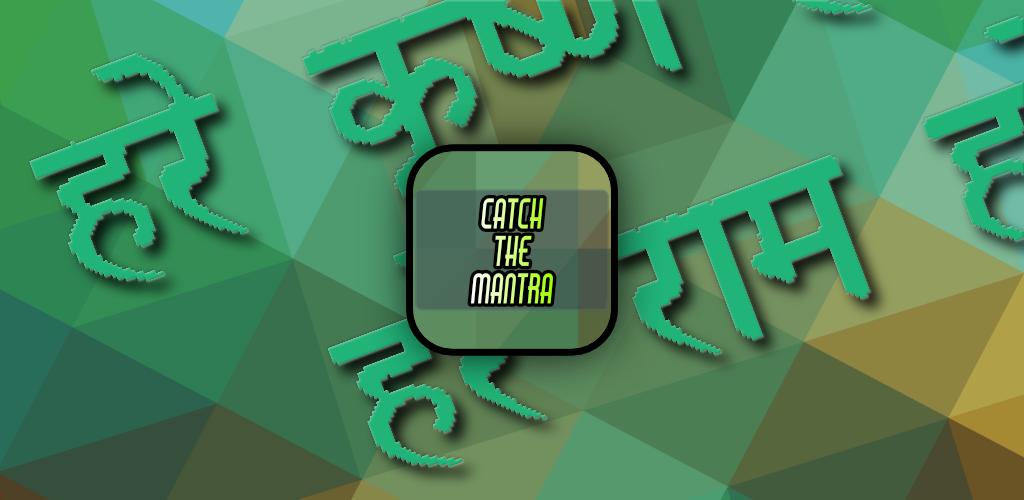 CatchTheMantraPortrait